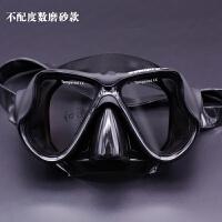 潜水游泳镜 大框视野单浮潜眼镜护鼻面罩泳镜儿童防雾