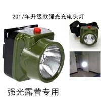 新一代水头灯 户外夜钓灯 LED户外强光水 探矿灯 充电 头灯 防水钓鱼头灯