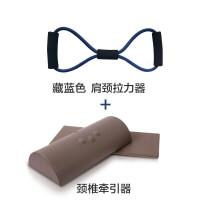 肩颈拉力器 健身器材塑身 8字拉力绳 预防颈椎问题肩背锻炼 藏蓝色 拉力器+颈椎牵引器