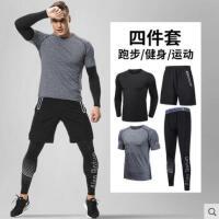 健身服运动套装男户外新品晨跑篮球跑步装备宽松吸汗紧身衣四件套