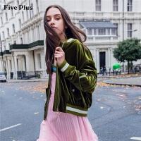 Five Plus女装VAVA明星同款棒球外套女丝绒夹克潮刺绣宽松