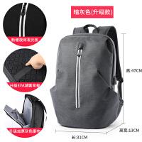 双肩包男时尚潮流背包学生书包大容量旅游电脑包男士休闲旅行包