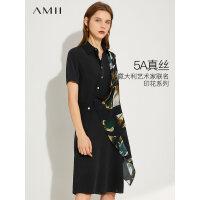 【2折叠券预估价:412元】Amii极简气质5真丝连衣裙2020秋季新款大师雕版印花桑蚕丝收腰裙