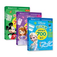 迪士尼幼小衔接进阶练习700题 (语文3册 拼音3册 数学3册)
