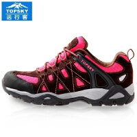 【满299减200】Topsky/远行客 户外登山鞋男女运动防滑耐磨减震低帮轻便透气徒步鞋