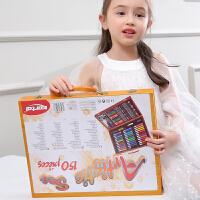 六一礼物6岁男女孩8小学生小朋10创意礼品节日7生日礼物套装礼盒礼品文具 150件木质棕色 (送画本礼品袋)