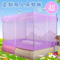 定制定做夏季加大宽拼接床蚊帐方顶特大超大子母床2*2.2 3.3 米床