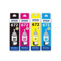 爱普生原装 EPSON 672墨盒墨水 T6721黑色 T6722青色 T6723洋红色 T6724黄色 爱普生EPS