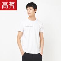 高梵2018新品夏装圆领简约休闲个性纯色短袖T恤 纯棉宽松体恤衫