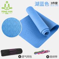 瑜伽垫初学者加厚10mm愈加防滑健身垫毯子加厚加长无味瑜珈垫 湖蓝 10mm(初学者)