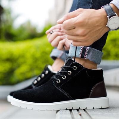 回力男鞋冬季加绒保暖鞋子高帮鞋男士运动休闲鞋棉靴雪地靴棉鞋男
