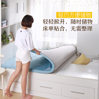 榻榻米床�|1.2m1.5m1.8m床定制加厚地�|可折�B打地�睡�|�和�定做