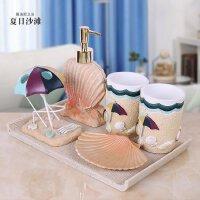 地中海卫浴五件套洗漱套装婚庆浴室用品欧式漱口杯牙具创意