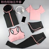 新款瑜伽服套装三五件套夏季健身房跑步服晨跑秋运动套装女