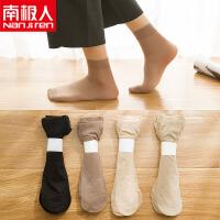 南极人 春夏季袜子女 20双装薄款短袜中筒袜防勾丝水晶女丝袜 2538
