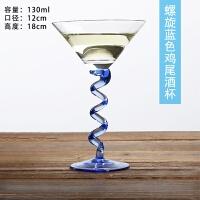 无铅水晶鸡尾酒杯 马天尼香槟红酒杯 玛格丽特酒吧三角杯