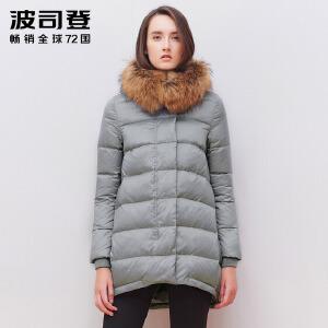波司登(BOSIDENG)韩版宽松斗篷毛条皮草毛领羽绒服女休闲外套