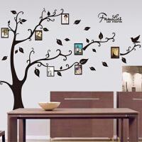 照片墙贴相框树木贴画办公室文化墙贴纸心愿树教室背景装饰许愿树 大