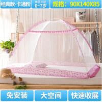 婴儿蚊帐罩宝宝蚊帐新生儿童小孩bb床防蚊罩蒙古包无底可折叠通用