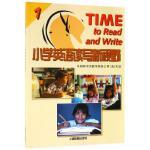 小学英语读写新视野(1)(含CD) Susannah Reed
