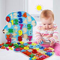 益智玩具 1-2-3-6周岁早教拼图积木宝宝智力开发数字玩具儿童认数