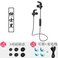磁吸入耳式 运动蓝牙线控耳机安卓苹果通用 标配