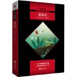 昆虫记 9787550240087 (法)法布尔,富强,新华先锋 出品 北京联合出版公司