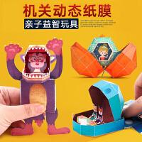 儿童立体手工材料包小班制作幼儿园益智玩具折纸模型diy创意立体纸雕