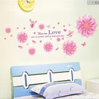 墙贴可移除卧室温馨花卉墙壁贴画浪漫婚房贴纸墙纸宿舍寝室装饰 大