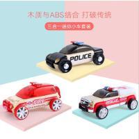 幼儿童早教益智木质拆装车 警车消防车救援车三合一套装男孩玩具