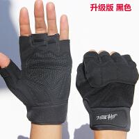 半指手套男女运动户外保暖防滑骑行露指战术格斗健身器械手套 X