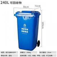 分类垃圾桶240升环卫l特加厚大号上海市专用户外带盖干湿可回收桶