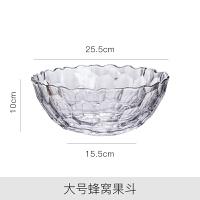 欧式水果盘玻璃沙拉碗创意现代简约客厅茶几果盆透明大号果篮家用