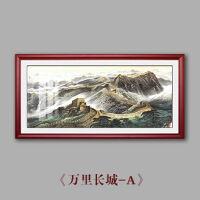 新中式万里长城图客厅装饰画国画山水画有山无水靠山图办公室挂画 万里长城-A 100*220cm�t褐色实木框