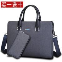 GATOER商务包新款男包公文包男士手提包包横款休闲男式皮包电脑包