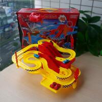 六一儿童汽车大楼男孩轨道赛车礼物跑车游戏极速飚车电动汽车玩具盘旋公路