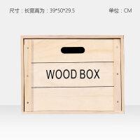 卧室收纳箱收纳柜抽屉储物箱整理柜实木组合斗柜整理箱木箱子 1个