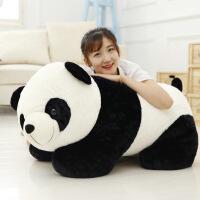 悠悠兔 可爱趴姿*毛绒玩具熊猫公仔布娃娃玩偶送儿童女生创意礼物