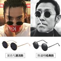 新款圆形汉奸复古黑色墨镜男潮 太阳眼镜圆框太子镜