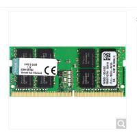 金士顿 (Kingston) DDR4 2*3 2400 2133 4G 骇客笔记本内存 金士顿内存无悔选择