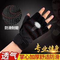 健身手套男女透气哑铃器械护腕力量训练半指防滑锻炼护掌运动手套