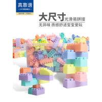 儿童塑料积木桌多功能拼插玩具益智宝宝男孩女孩小颗粒拼装legao