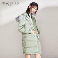 PEACEBIRD/太平鸟时尚中长款羽绒服
