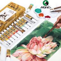 马利牌颜料  中国画 工具 初学者 儿童绘画水墨画颜料套装12色18色24色美术