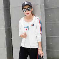 秋季新款运动套装潮韩版时尚休闲卫衣修身运动服三件套女 白色/