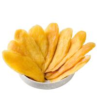 【包邮】【2袋装】泰国风味芒果干168g*2袋 果脯蜜饯水果干无色素酸甜芒果片休闲零食