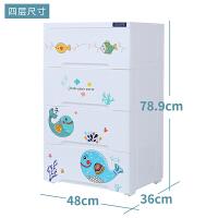 Yeya也雅卡通抽屉式收纳柜子儿童宝宝储物柜塑料多层抽屉式4层柜