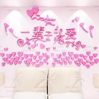 婚房装饰客厅卧室沙发床头背景装饰画房间自粘3d立体亚克力墙贴画 249 - 全粉红色 特