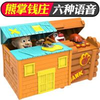 熊出�]熊掌�X�f系列�和�玩具熊大光�^��硬�抛�哟驽X罐�π罟�
