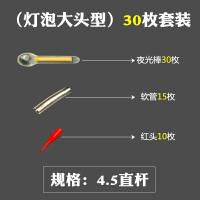 钓鱼夜光棒夜光漂夜钓钓鱼荧光棒发光棒渔具配件钓鱼用品渔具配件SN0624